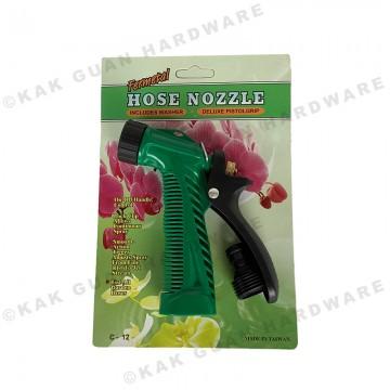 A508 HOSE NOZZLE