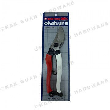 OKATSUNE NO.103B PRUNING SHEAR