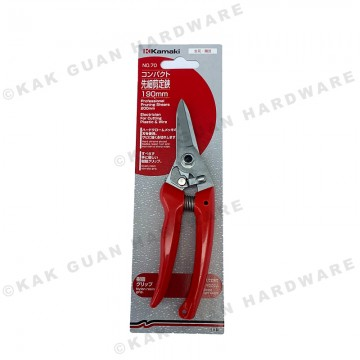 KAMAKI NO.70 PRUNING SHEAR