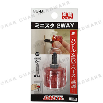 SUNFLAG 98-B #2 X 6 TWO WAY MINI SCREWDRIVER