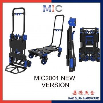 MIC2001 BLUE 2-WAY FOLDABLE TROLLEY