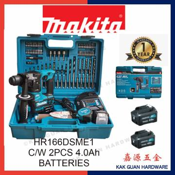 MAKITA HR166DSME1 12V CORDLESS ROTARY HAMMER, 2 BATTERIES X 4.0Ah